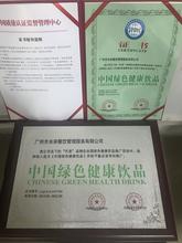 扬州市幕墙企业荣誉证书办理