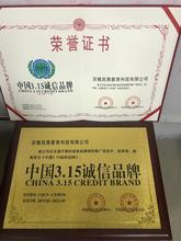 东营市精细化工行业怎样申请品牌认证