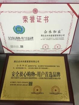 山东省厨卫企业有哪些申请荣誉奖项
