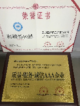 贵溪市食品企业需要申请哪些荣誉认证
