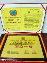 洪江市食品公司信用AAA等级证书办理