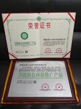 揭阳市企业有哪些绿色环保产品奖项