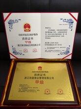 韩城市餐饮管理行业哪里办理个人证书