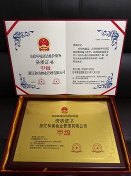 徐州市企业怎样办理AAA信用等级证书
