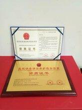 安徽茶叶企业如何企业ISO18001健康管理体系