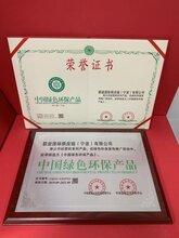 北京市墙艺企业如何申请高新技术企业