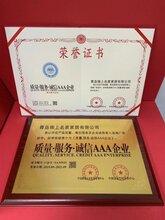 清洗服务公司去哪些机构可以申办荣誉证书