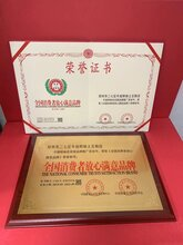 重庆市电线电缆企业哪里申请荣誉奖项