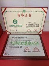 温州市行业哪家好十大品牌荣誉证项