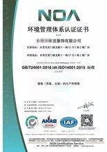 旅游服务公司办理企业信用AAA等级证书怎样办理