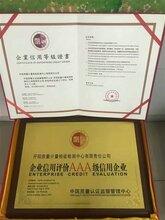 桐城企业需要具备什么资质证书图片