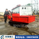 手扶式履帶運輸車水田地履帶運輸車農用小型履帶自卸車
