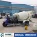 2方混凝土攪拌車生產廠家經濟型三輪車混凝土罐車定做1方攪拌車
