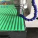 加工食品辣條生產線T-型單排鏈條導軌鏈條托條導向件導向條