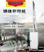 广西3d墙体彩绘机节约人工白色墙面绘图机器厂家直销