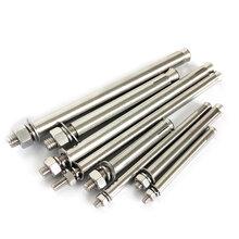 不锈钢膨胀螺栓304不锈钢国标外膨胀螺丝