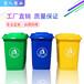 50升环卫垃圾桶户外带盖带轮分类垃圾桶小区物业印字果皮箱定制
