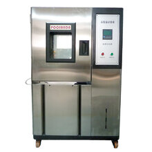 GDW-100S小型高低温环境试验箱南昌生产地址
