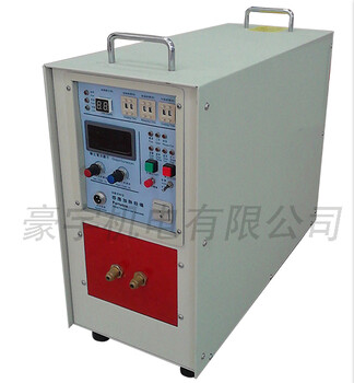 北京东城供应高频钎焊机高频感应焊接机