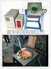 中頻熔鋼爐