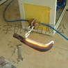 金屬加熱設備