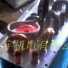 轻便式焊机