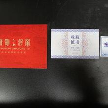 精品推介《清明上河图纯银邮票纪念套装》精品赏析!图片