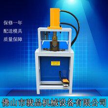广东佛山方管切断机铁管镀锌钢管冲断开料机大型焊管裁断设备图片
