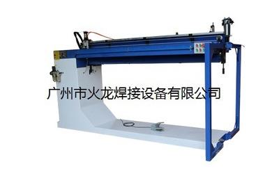 中山镀锌板氩弧直缝焊机