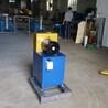 江蘇銅管縮口機設備