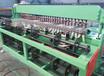 建筑網片欄全自動排焊機設備