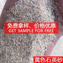 东北厂家直销铸造石英砂鱼缸造景