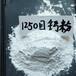 朝阳塑料填充用轻钙粉规格
