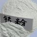 邢臺涂料級輕鈣塑料填充用輕鈣粉生產廠家