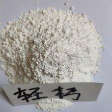 怀柔轻钙粉用途图片