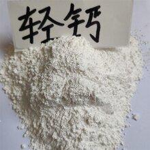 大兴轻钙粉生产厂家图片