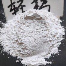 房山600目重钙用途图片