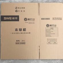 找二手纸箱批发上顺德文兴二手纸箱门店包装材料供应图片