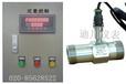 廣東供應定量控制儀溫度自動控制流量系統