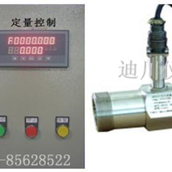 广东供应定量控制仪温度自动控制流量系统