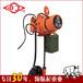 厂房专用沪工台湾CS进口环链电动葫芦0.125T0.25T0.5T1T2T/3M6M9M12M无噪音稳定