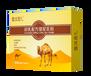 新疆駱駝奶粉廠家益生菌駝奶粉300g