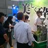 日本寺田資生堂彩妝研發用超微粉碎機,化妝品低溫碾磨機FPS-1