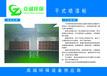 湖南衡阳招募环保设备代理经销商厂家提货物优价廉