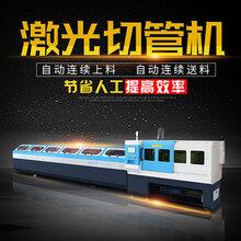 隆信1000W管材激光切割机不锈钢行业专用激光切管机图片