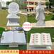 石雕書本漢白玉孔子像校園文化雕塑大理石日晷廣場景觀擺件