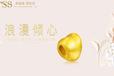 """SSMALL商城珠宝佩戴有讲究,银会""""偷金?#20445;?#37329;银首饰最好别?#40644;?#25140;!"""