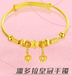 """万元黄金珠宝始终显得""""廉价?#20445;?#30475;看SSMALL黄金商城的贵气搭配"""
