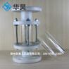 碳鋼法蘭視鏡玻璃管