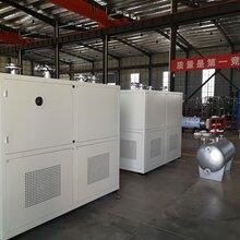 厂家直销防爆导热油电加热器反应釜加热专用提供证书90kw